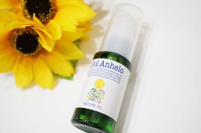 【レビュー】Sol Anhelo(ソル アネーロ)でアンチエイジング&乾燥対策体験口コミ