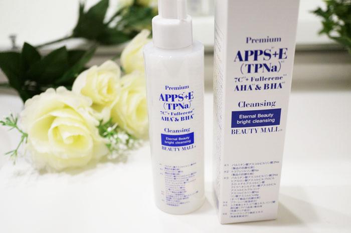 APPS+E(TPNa)AHAブライトピールクレンジングレビュー!ビタミンC誘導体で角質ケア