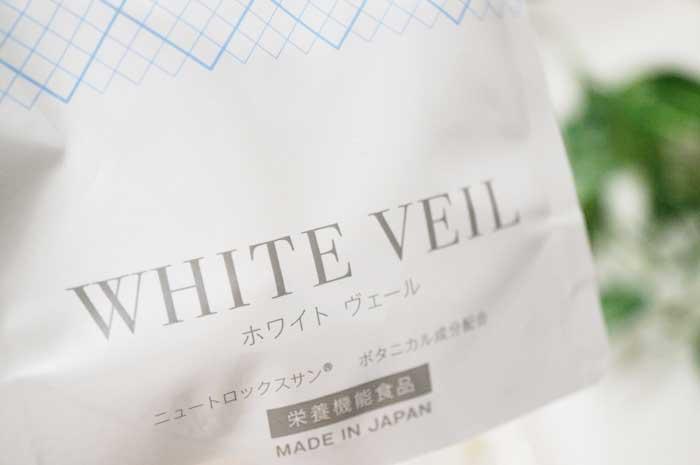 WHITE VEIL ホワイトヴェール