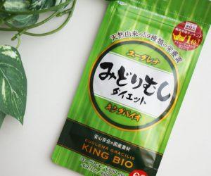 ミドリムシの美容と健康効果がすごい!ユーグレナサプリメントの秘密