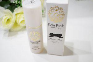 オールインワン美容液で叶える白雪美肌『エバーピンクホワイトセラム』口コミレビュー