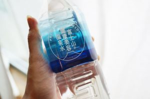 シミやくすみ肌に朗報!富士山温泉クリームの天然成分で美肌ケア&口コミレビュー